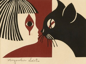 K. Saito, Girl With Cat